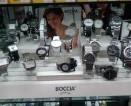 Boccia titaniniai laikrodžiai